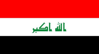 iraqflag.jpg
